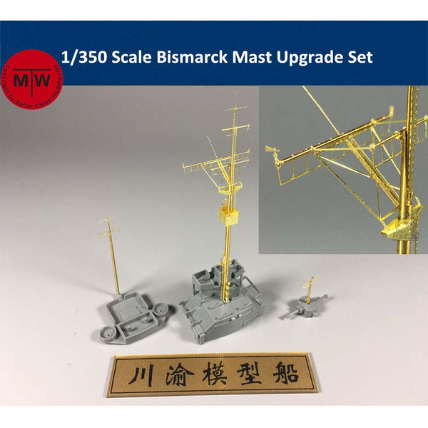 TMW 1/350 Bismarck Mast Upgrade Set