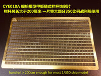 TMW 1/350 Photo-Etched Handrails & Ladders for German Battleship Models (2 pc/set)