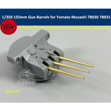 1/350 155mm Brass Barrels for Tamiya Yamato Musashi 78030 78031 Model (6pcs/set)