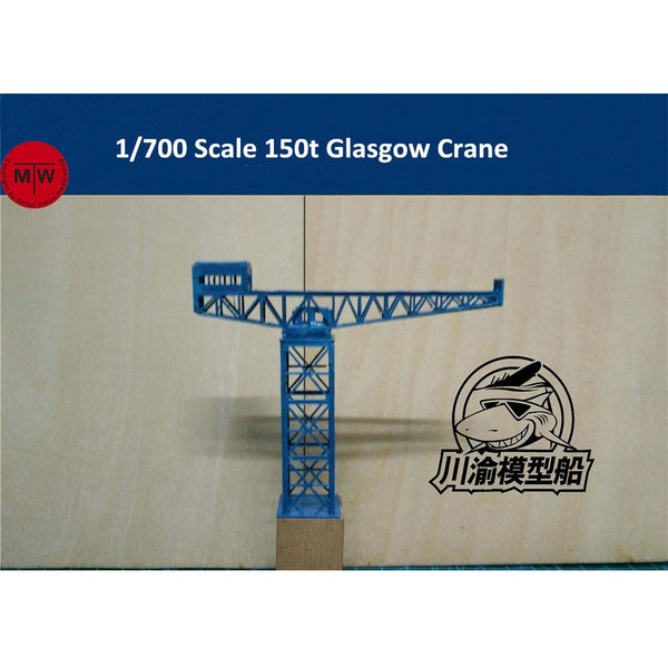 TMW 1/700 150 ton Glasgow Harbour Crane ABS 2pcs/set