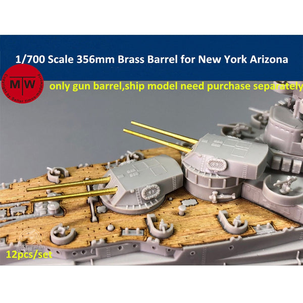 TMW 1/700 356mm Brass Barrel for New York, Nevada, Pennsylvania, Arizona, Tennessee Battleship Models (12pcs/set)