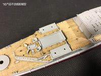 TMW 1/700 Wooden Deck for Trumpeter 05765 HMS Renown 1945 Ship Model
