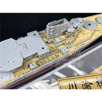 TMW 1/700 Wooden Deck for Trumpeter 05706 USS Wisconsin 1991 BB-64 Ship Model
