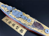TMW 1/700 Scale Wooden Deck for Fujimi 460079 Japanese Navy Battleship Hiei Model