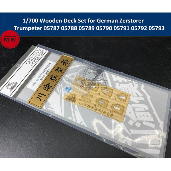 TMW 1/700 Wooden Deck Set for German Zerstorer for Trumpeter 05787 05788 05789 05790 05791 05792 05793 Models