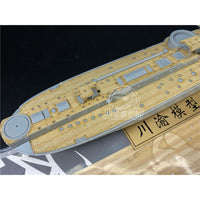 TMW 1/350 Wooden Deck for Bronco NB5017 Chinese Chen Yuen Battleship Model