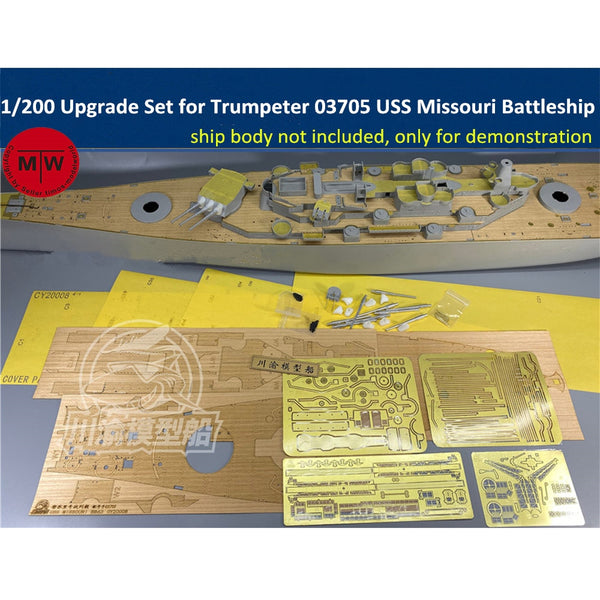 TMW 1/200 Upgrade Set for Trumpeter 03705 USS Missouri Battleship Model