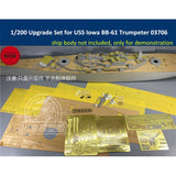 TMW 1/200 Upgrade Set for USS Iowa BB-61 Battleship Trumpeter 03706 Model Kit