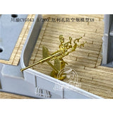 TMW 1/200 Oerlikon Anti-Aircraft Gun for Missouri Iowa Ship Models 8pcs/set