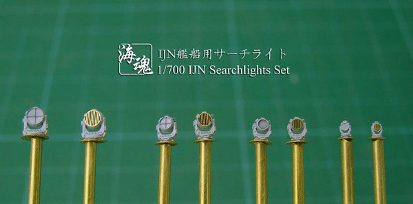 Ocean Spirit 1/700 IJN Searchlights Set (Resin+Etching Sheet) For WWII Japan Navy Vessels