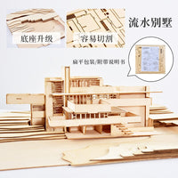 1/200 Fallingwater Wooden Architectural Model