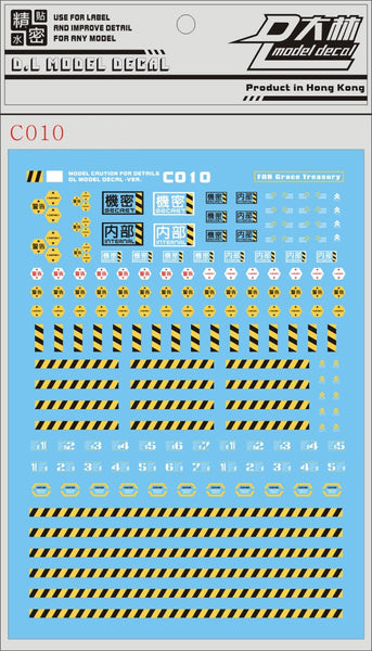 Gundam Warning Stripe Decal sheet