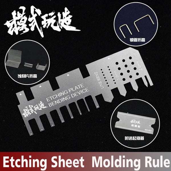 Etched Sheet Bending And Folding Tool