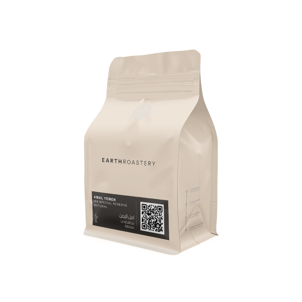 Earth Roastery |  | IBB Special Reserve