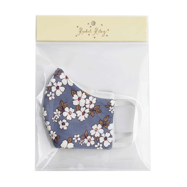 Grey Floral Print Face Mask, Women's