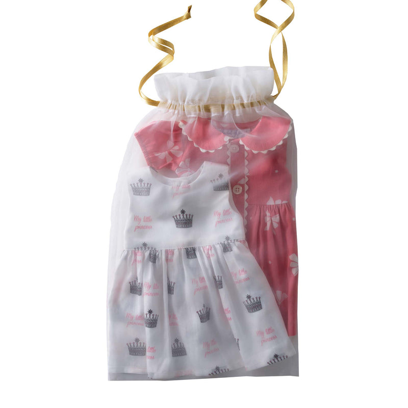 Dolly Clothes Gift Set