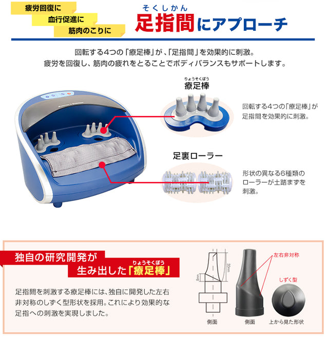 Toe Care Massager