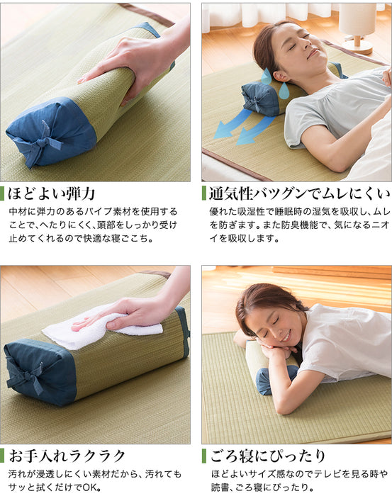 Igusa Duo Pillow