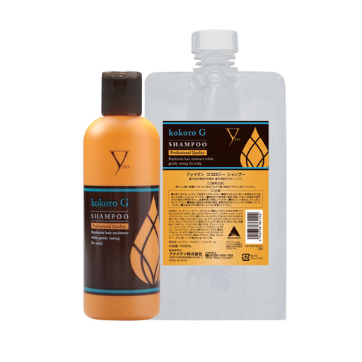 Yuko Lock In Colour Shampoo