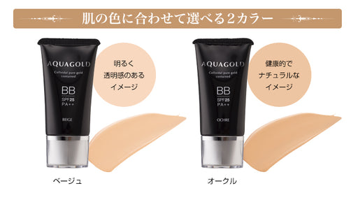 AquaGold BB Cream