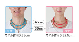 Rakuwa Necklace Sports MG