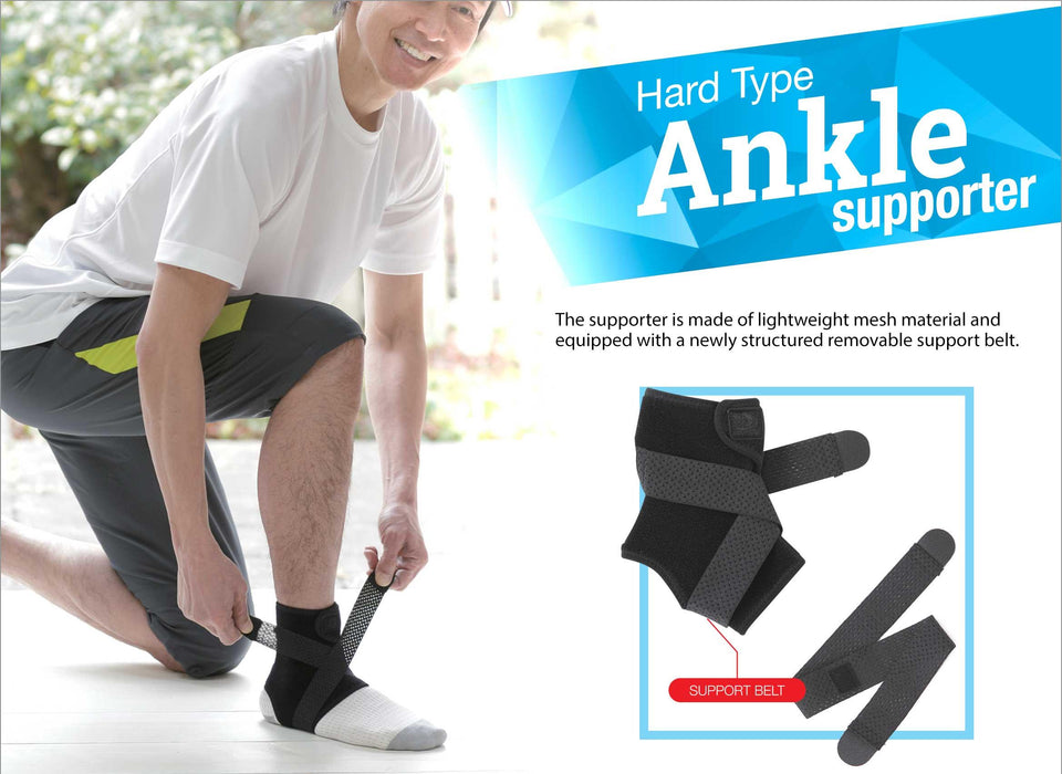 Supporter Ankle Hard Type