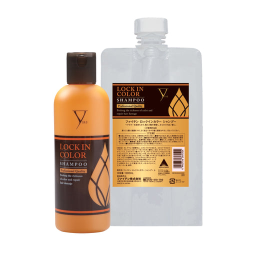 Lock In Color Shampoo