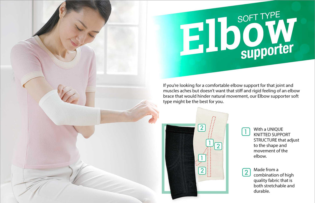 Supporter Elbow Soft Type