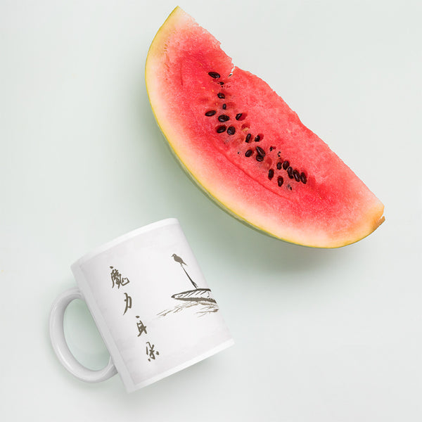"Chinese Painting ""Bird and Canoe"" Mug"