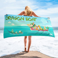 Limited-Edition Dragon Boat Festival Towel