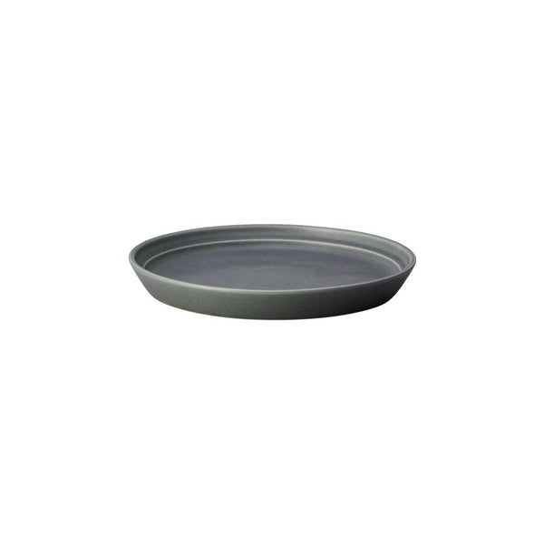 KINTO FOG PLATE 160MM DARK GRAY