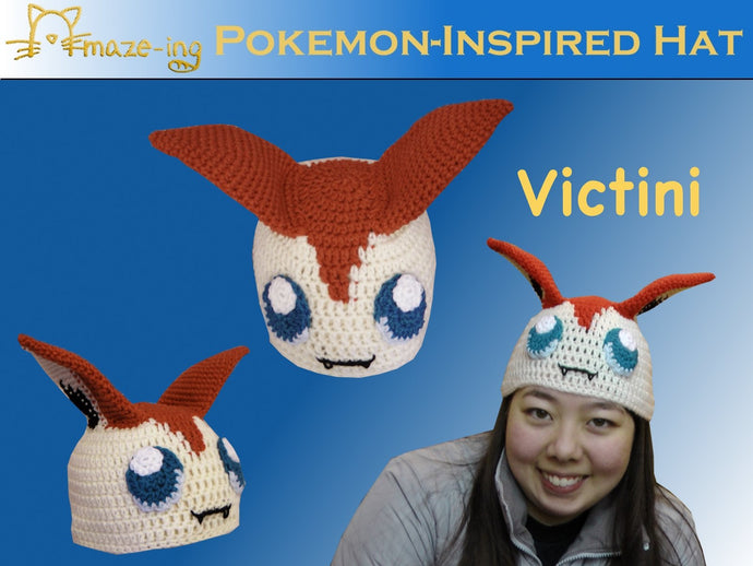 Victini-Inspired PDF Pattern
