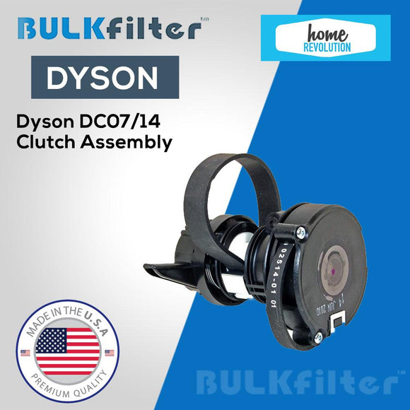 Dyson DC07/14 Clutch Assembly #DY-900252-04 simple BulkFilter