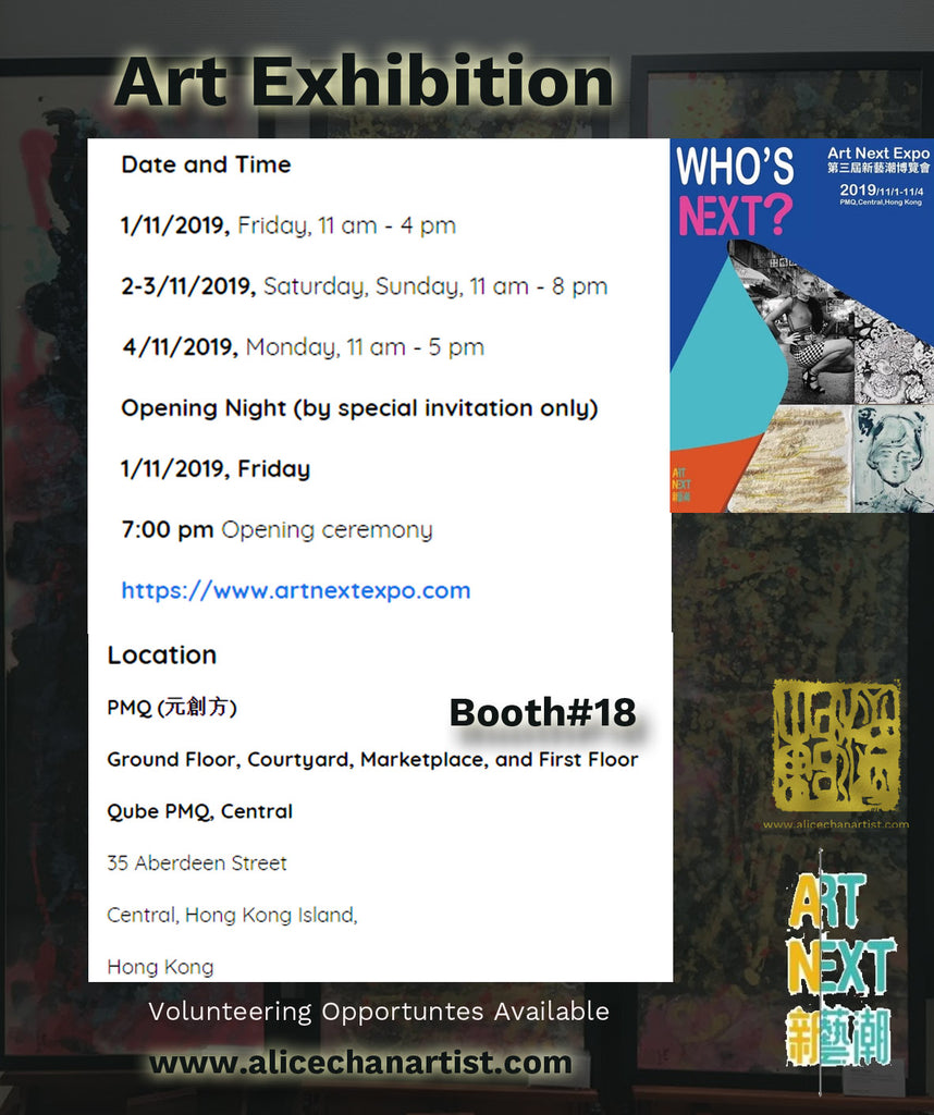 For White Box Friends Only: Art Next Expo Exhibition 2019 Volunteer Opportunity Details