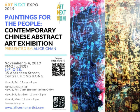 alice chan art artist art next expo art competition 2019