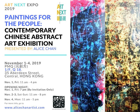 art next expo 2019 alice chan exhibition artist
