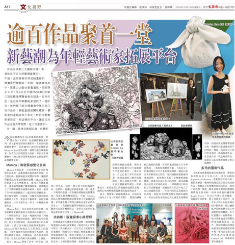 art next expo 2019 kipling ticketflap singdao newspaper the standard news