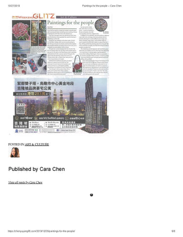 cara chen alice chan art next expo 2019 newspaper the standard