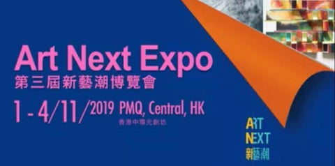 art next expo 2019