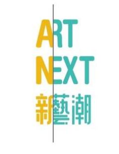 art next expo hong kong 2019