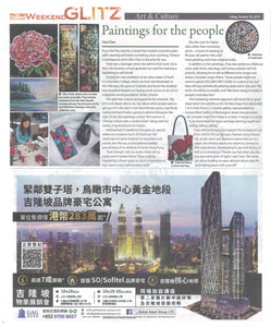 art next expo alice chan art 2019 expo article standard artist interview