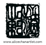"""Red Rose Abstraction of Strength in Arabic"", Photo Paper Poster, Made in USA - alicechanart"