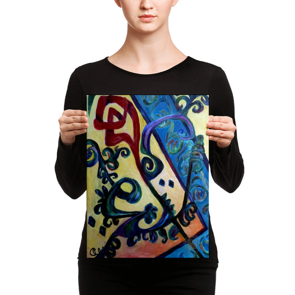 """Red Rose Abstraction of Strength in Arabic"", 12""x16"" Canvas Art Print, Abstract Fine Art, Made in USA"