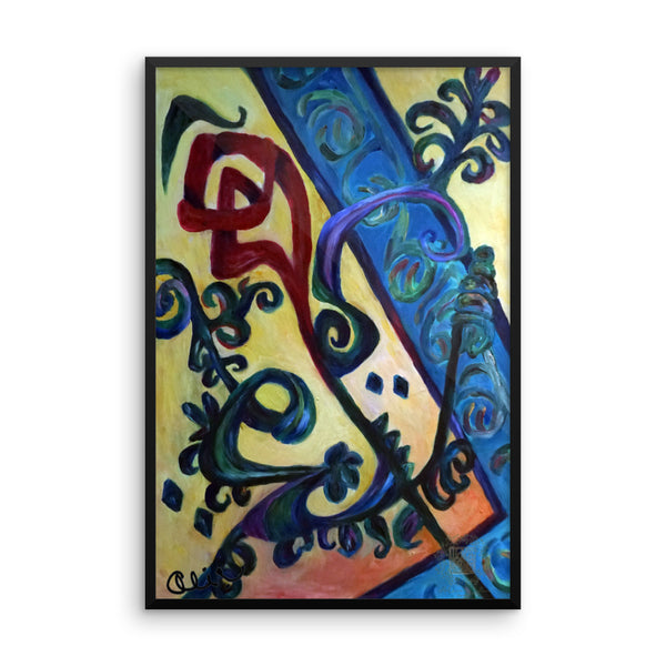 """Red Rose Abstraction of Strength in Arabic"", Framed Poster Art Print, Made in USA - alicechanart"