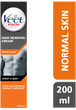 Body & Chest Removal Cream for Normal Skin 200ml