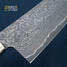 Load image into Gallery viewer, Tanaka R2 Western Santoku 165mm Spalted Maple with Teak wood saya