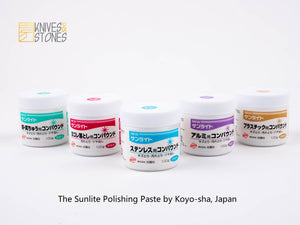 Koyo Sunlite Polishing Paste (Blue for Steel) 100g Koyo-sha