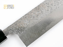 Load image into Gallery viewer, Kurosaki Shizuku R2 Nakiri 165mm with K&S Ebony Handle