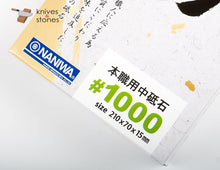 Load image into Gallery viewer, Naniwa Gouken Arata (Baby Chosera)   1000 Grit  Sharpening Stone
