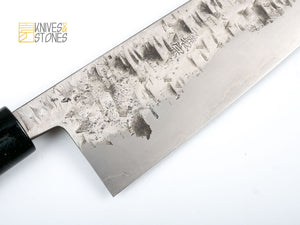 Yoshimune Sanjo White 2 Stainless Clad Gyuto 210 mm Hammered Finish